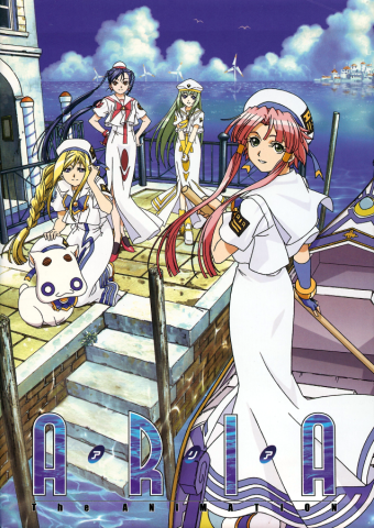 Aria the Animation's DVD box's front cover artwork.