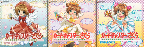 Cardcaptor Sakura remastered release box set covers.