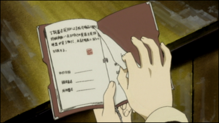 Rakka beings to tear out the last page from her notebook.