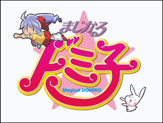 Magical Domiko logo screen.