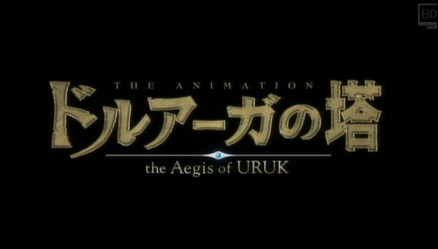 Logo for the first series.