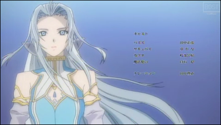 Silver-haired woman during the credits.